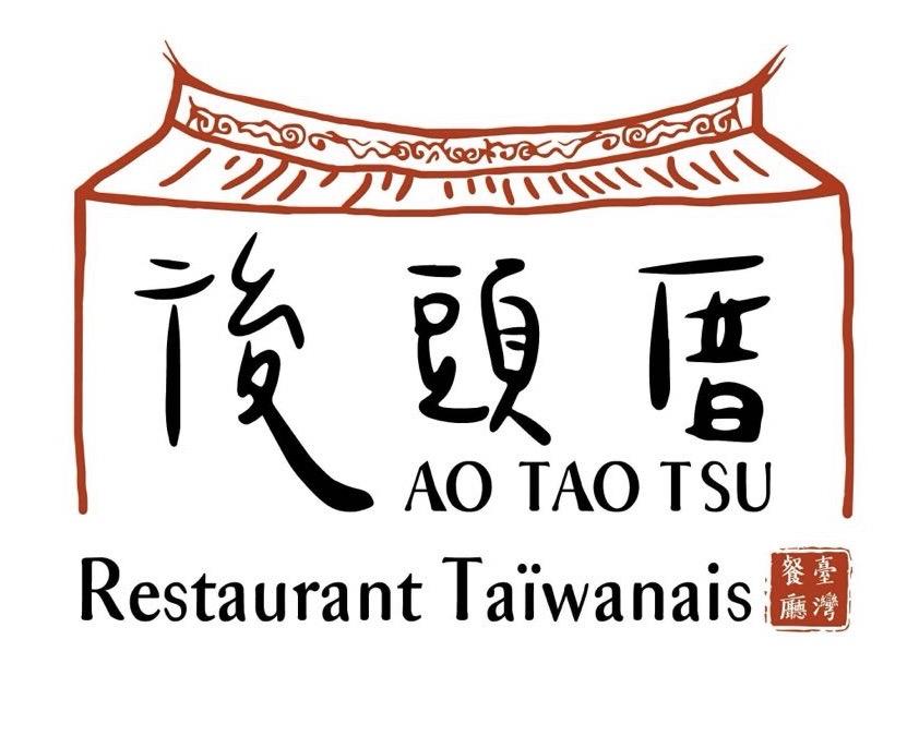 Ao Tao Tsu